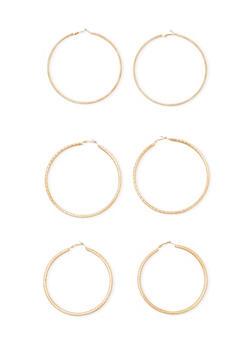Large Textured Metallic Hoop Earrings - 1122057695537