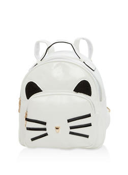 Faux Leather Cat Backpack - WHITE - 1124067448010