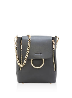 Convertible Faux Leather Backpack - 1124073407294