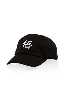 Embroidered Chinese Character Baseball Cap - 1129074507612
