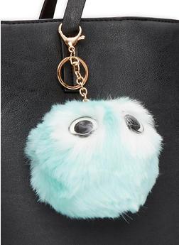Owl Pom Pom Keychain - 1163067448018