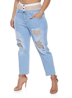 Plus Size VIP High Fishnet Waist Jeans - 1870065301831