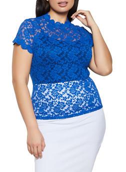 Plus Size Lace Mock Neck Cap Sleeve Top - 1912054261839