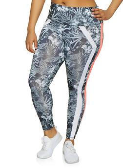 Multi Print Activewear