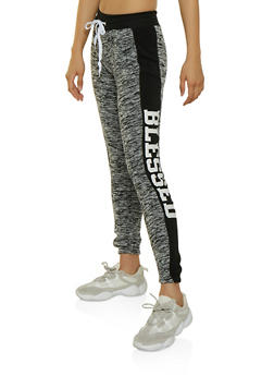 Blessed Two Tone Joggers - 3056038347143