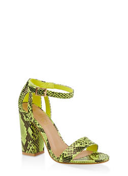 Ankle Strap Chunky High Heel Sandals - YELLOW - 3111004064637
