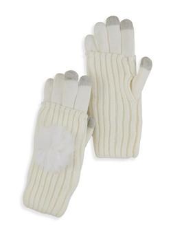 Pom Pom Convertible Gloves - IVORY - 3121067442814