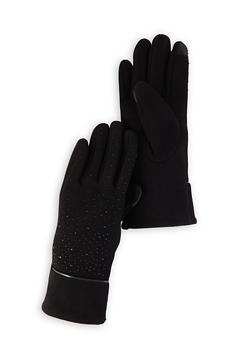 Studded Touchscreen Gloves - 3121075141232