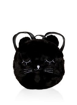 Round Cat Ear Back Pack - BLACK - 3124067448067