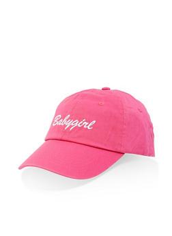 Babygirl Embroidered Baseball Hat - 3129074506151
