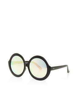 Round Oversized Sunglasses - 3133073921749