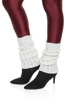 Knit Leg Warmers - WHITE - 3149068065557