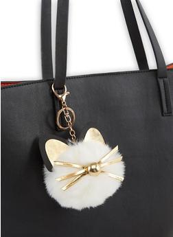 Cat Whisker Pom Pom Key Chain - 3163067442008