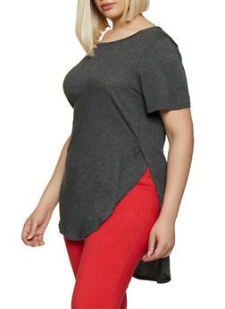 Plus Size Round Hem Side Slit Tee - 3915054269401