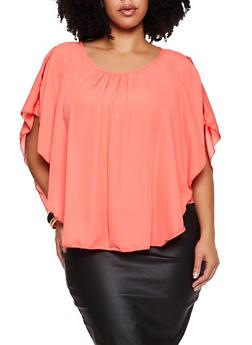 Plus Size Open Shoulder Overlay Top - 8406020624599