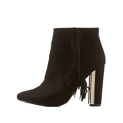 Qupid Fringed Metallic Chunky Heel Booties