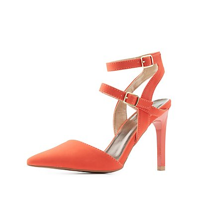 Qupid Buckled Pointed Toe Heels