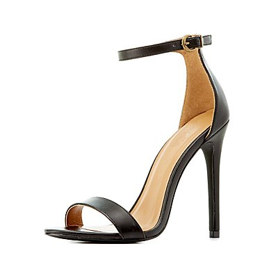 Classic Ankle Strap Dress Sandals