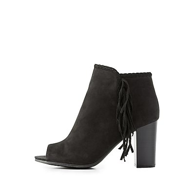 Peep Toe Fringe Ankle Booties