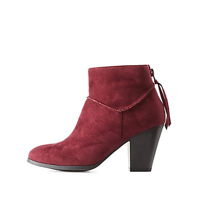 Faux Suede Ankle Booties