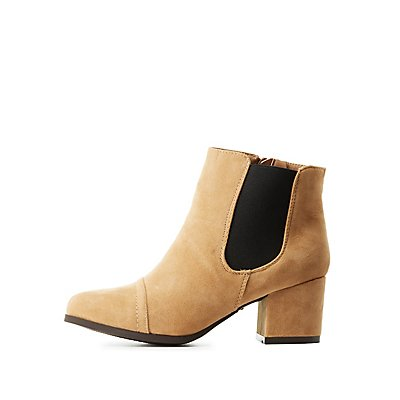 Gored Ankle Booties