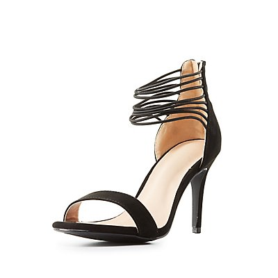Strappy Two-Piece Dress Sandals