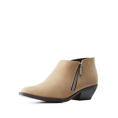 Side Zipper Pointed Toe Booties