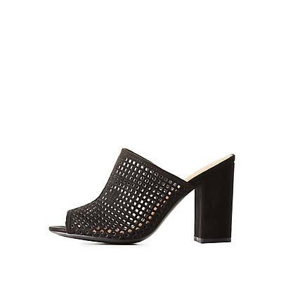 Qupid Perforated Peep Toe Mules