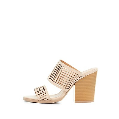 Perforated Slide Sandals