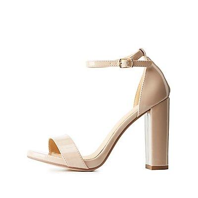Two-Piece Patent Dress Sandals