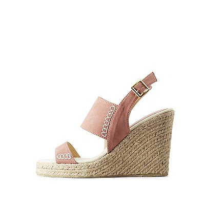Qupid Espadrille Wedge Sandals
