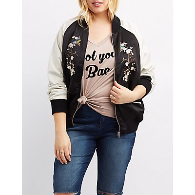 Plus Size Embroidered Bomber Jacket