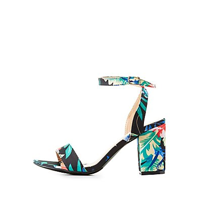 Printed Two-Piece Sandals