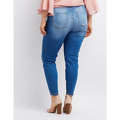 Plus Size Refuge Destroyed Hi-Rise Skinny Jeans