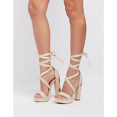 Rose Embroidered Lace-Up Platform Sandals