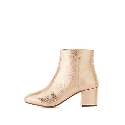 Metallic Low Heel Ankle Booties