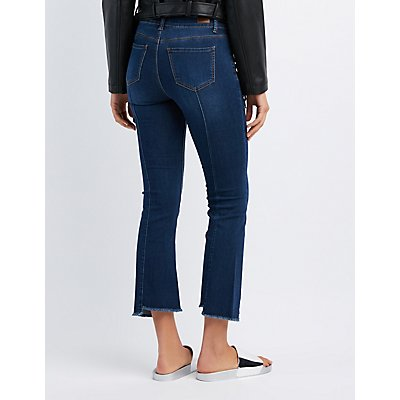 Mid-Rise Flared Step Hem Jeans