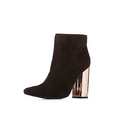 Metallic Heel Pointed Toe Booties