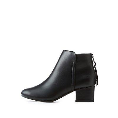 Faux Leather Block Heel Booties