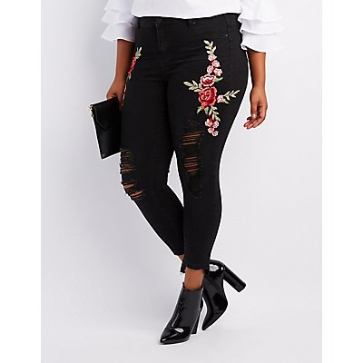 Plus Size Embroidered Destroyed Step Hem Jeans