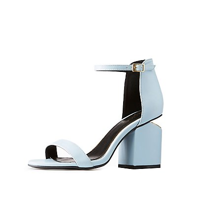 Qupid Two-Piece Notched Heel Sandals