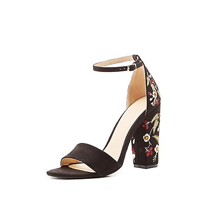 Floral Embroidered Ankle Strap Sandals