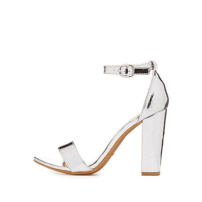 Metallic Ankle Strap Dress Sandals