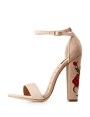 Rose Embroidered Two-Piece Sandals
