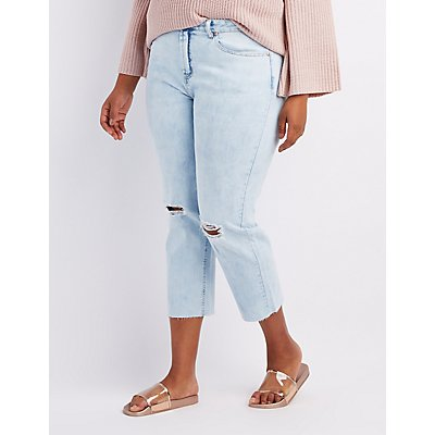 Plus Size Refuge Straight Leg Destroyed Jeans