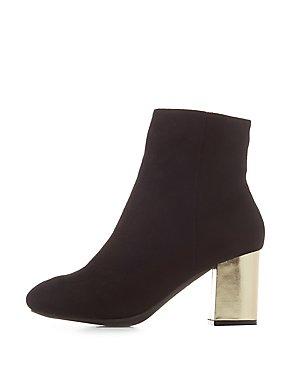 Wide-Width Metallic Heel Ankle Booties