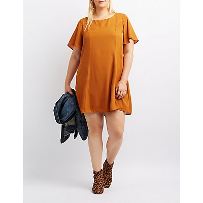 Plus Size Open-Back Shift Dress