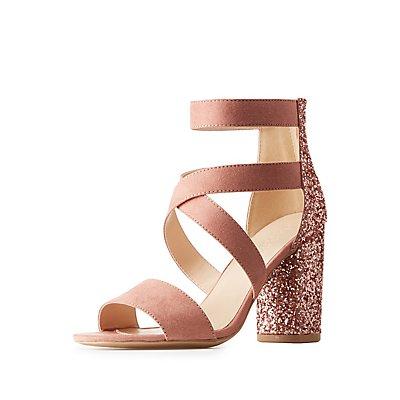 Glitter-Detail Strappy Dress Sandals