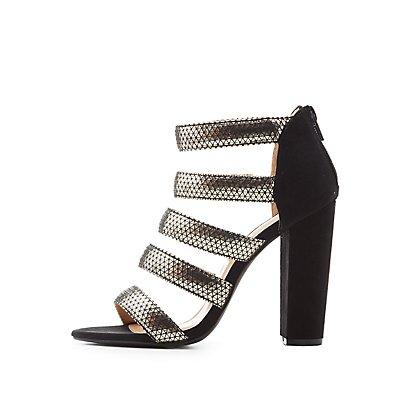 Metallic-Trim Strappy Dress Sandals