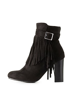 Fringe-Trim Ankle Booties